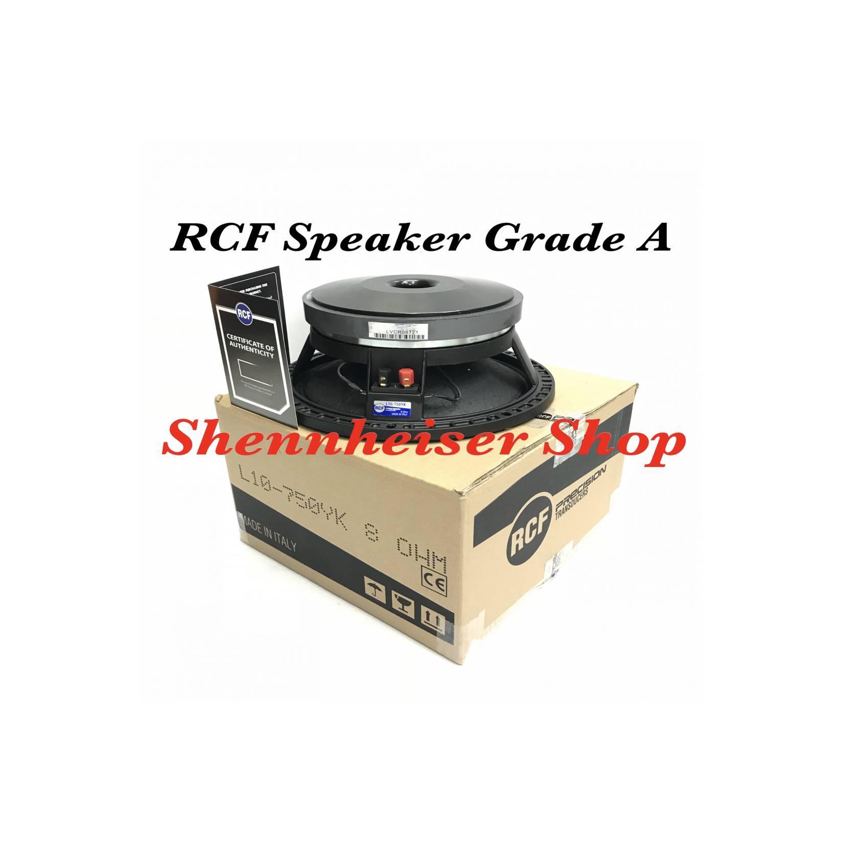 Speaker RCF 10 Inch L10/750YK Grade A
