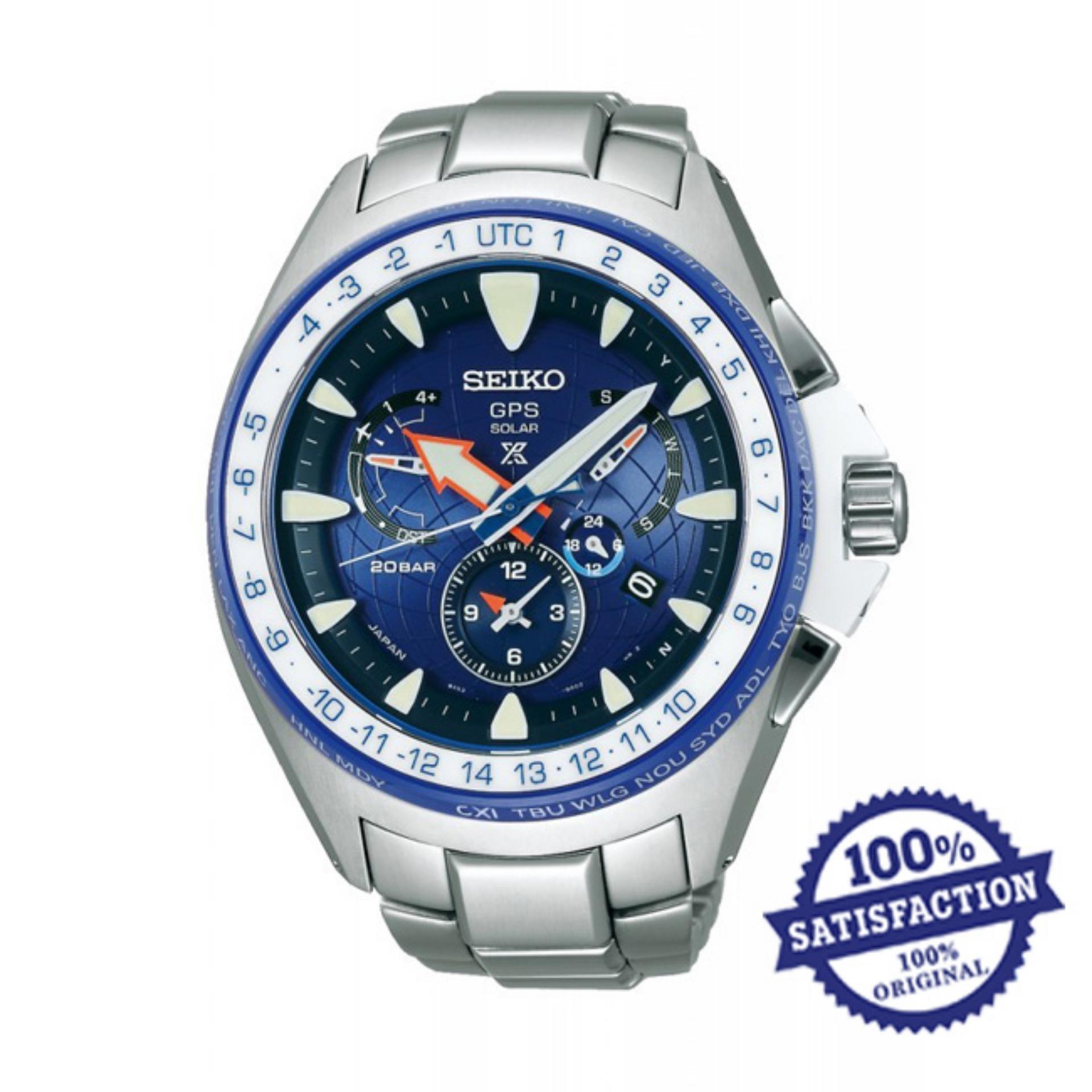 Buy Sell Cheapest Seiko Srpa16j1 Men Best Quality Product Deals Sportura Jam Tangan Pria Hitam Strap