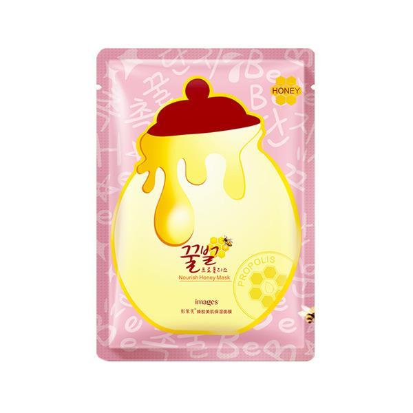Images Masker Honey Gentong - Pink