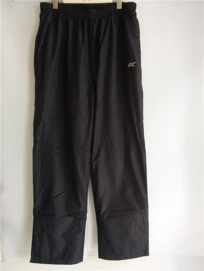 LINING Celana Panjang Fkme001-2 Bulutangkis Seri Model Pria Tebal (Hitam)
