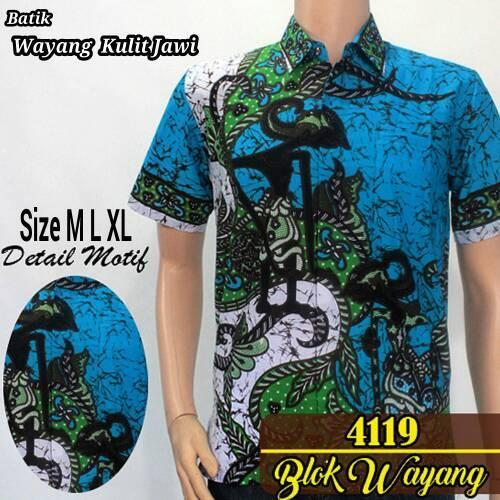 Model Kemeja Batik Pria Kemeja Batik Lengan Pendek Kemeja Batik Pekalongan Kemeja Batik Pakaian Pria Pandawa  Hijau Muda / Tosca