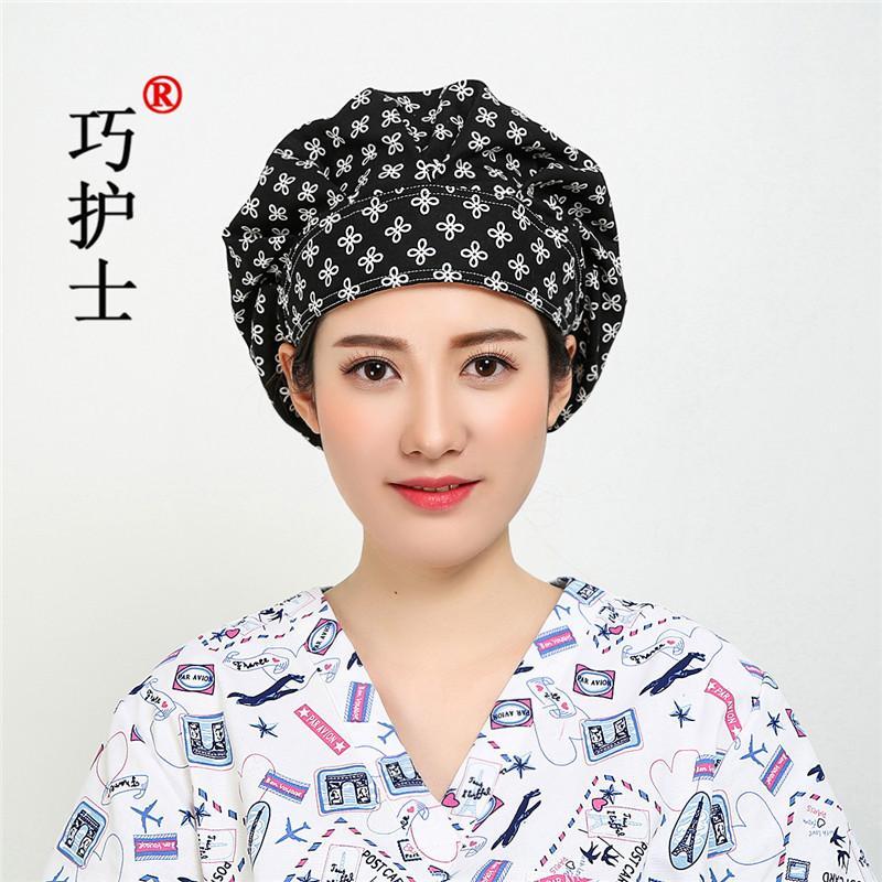 Qiao Perawat Simpul Tali Tiongkok Rok Flared Topi Rambut Panjang Topi Bedah