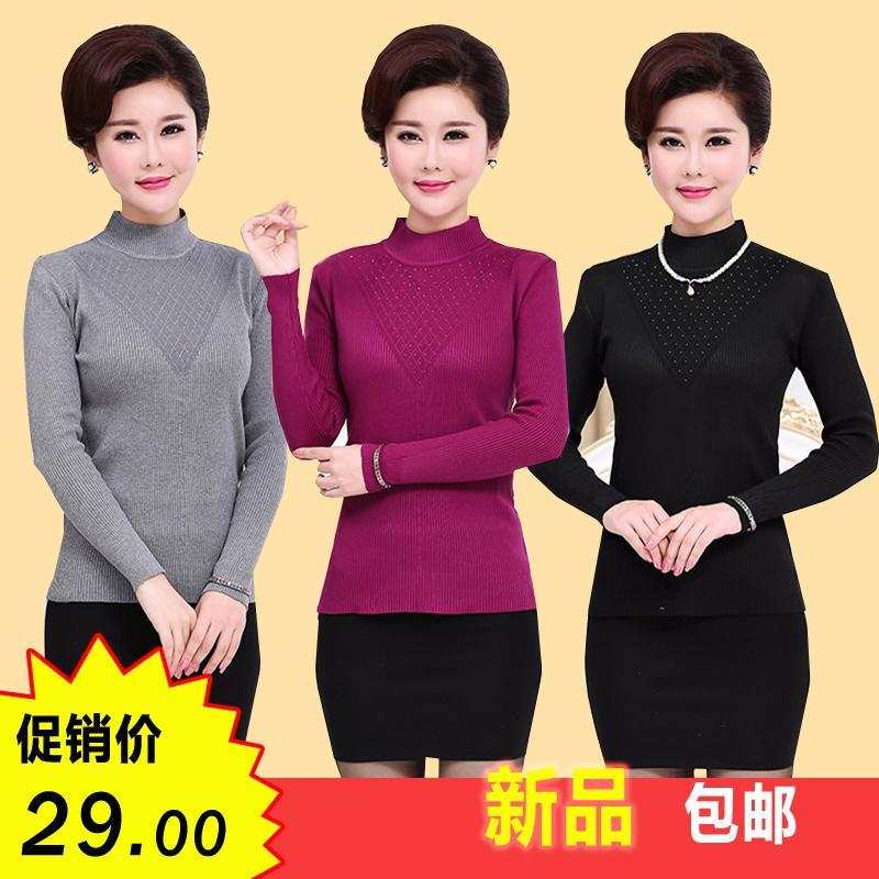 Baju Dalaman Perempuan Musim Gugur atau Musim Dingin Kemeja Rajut Longgar Setengah Baya Setengah Baya (Mawar Merah)
