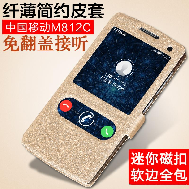 China Mobile China Mobile Sarung HP M812C Produk Casing M812C Mobile Clamshell