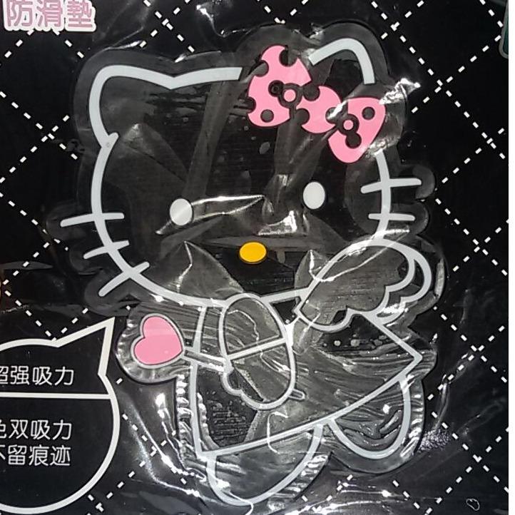 Alas Dashboard HELLO KITTY (BLACK + PINK) 2