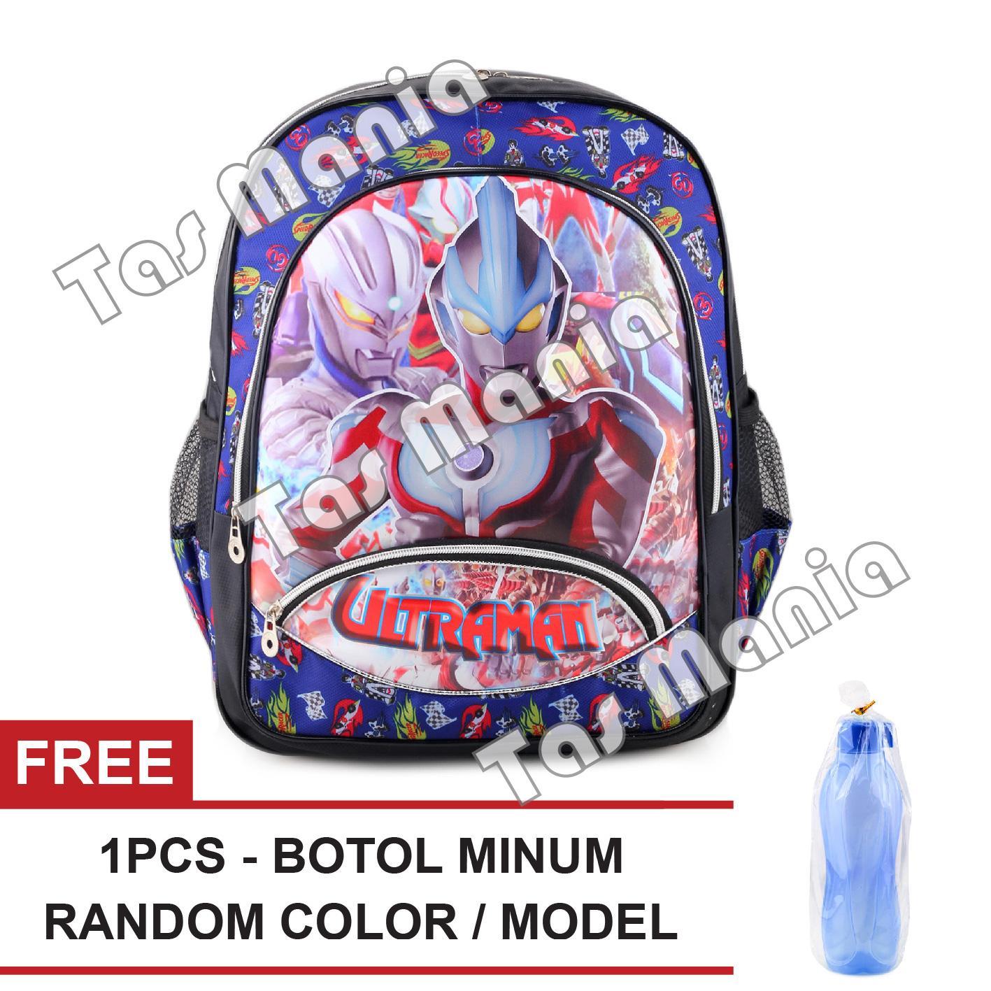 Tas Ransel Anak - Ultramen - Cosmic Rays - School Bag Tas Sekolah Anak - BLUE + FREE Botol Minum  Random Color / Model Tas Anak Tas Sekolah Tas Anak Karakter