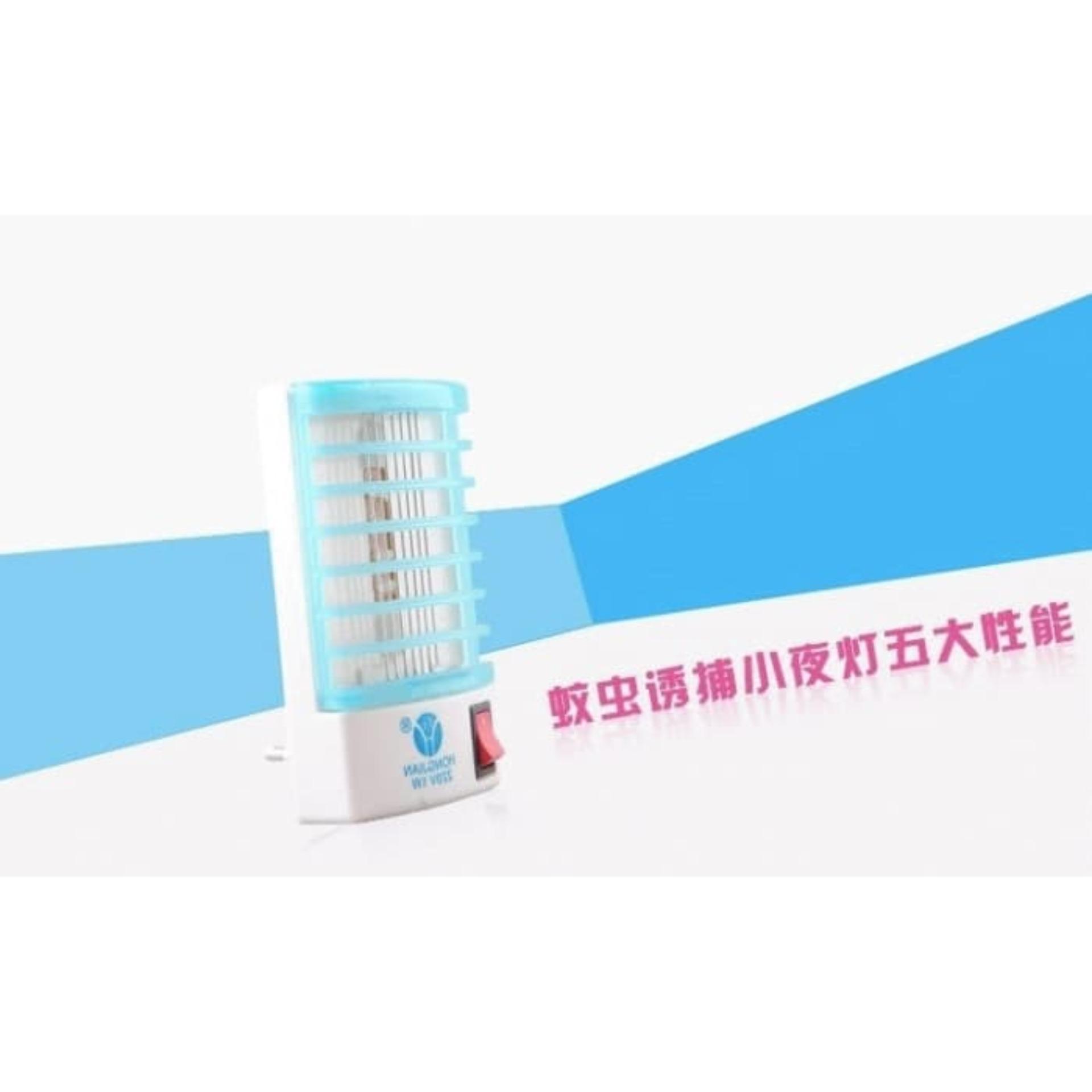Buy Sell Cheapest Fl2181 Anti Mosquito Best Quality Product Deals Pin Nyamuk Bikit Monster Repellent Lights Lamp Alat Pembasmi Lampu Lalat
