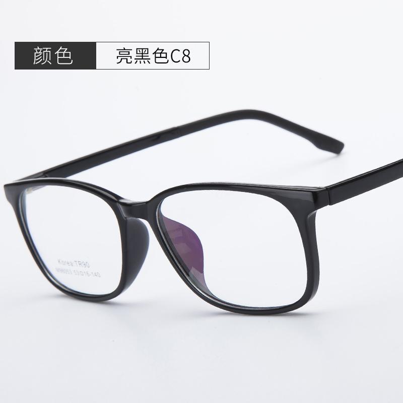 Versi Korea Wanita Trendi Bingkai Kacamata Retro Sastra TR90 Sangat Ringan Rabun  Dekat Mata Pria Bingkai a2c2dc73e2