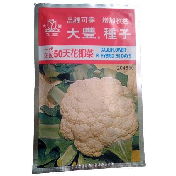 Ta Fung Seed Cauliflower F1 Hybrid 50 Days - Benih Bunga Kol -10 gram