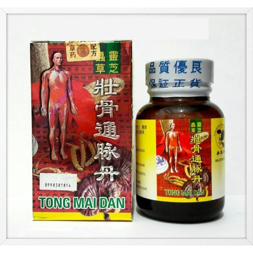 Tong Mai Dan (Original Hologram) Obat Rematik Asam Urat Nyeri Sendi - 48 Kapsul