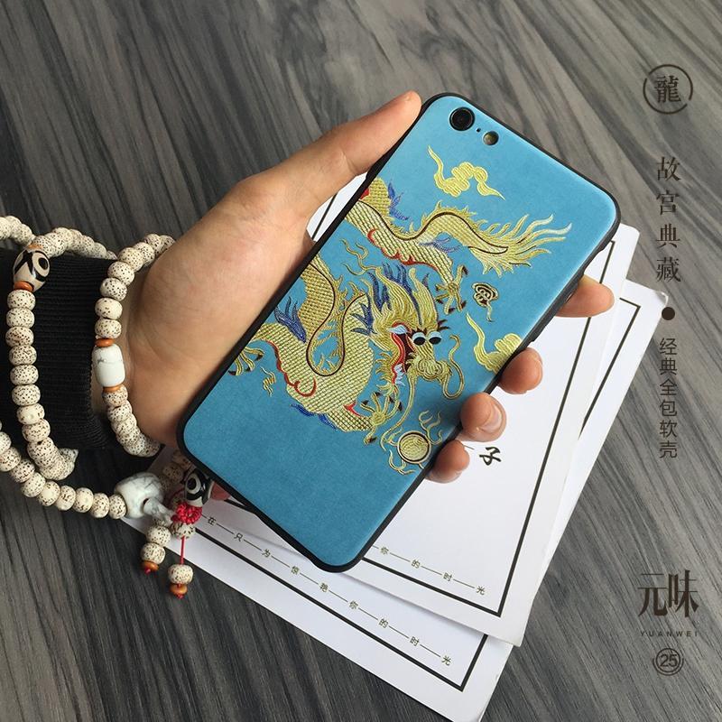 Oriental Gaya Jubah Kaisar Selubung Ponsel Apple Identitas iPhone Bungkus Penuh Ukiran 3 Dimensi