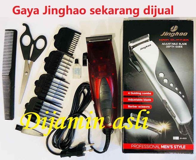 Mawar88shop Jinghao Alat Cukur Rambut - Hair Clipper ed19975d20