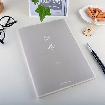 Home · A4 Transparan Siswa Catatan Kotak Lepas Buku Tulis; Page - 2. Buku Catatan A4 Lebih Tebal SMA Siswa Sekolah Dasar Siswa Sekolah Menengah