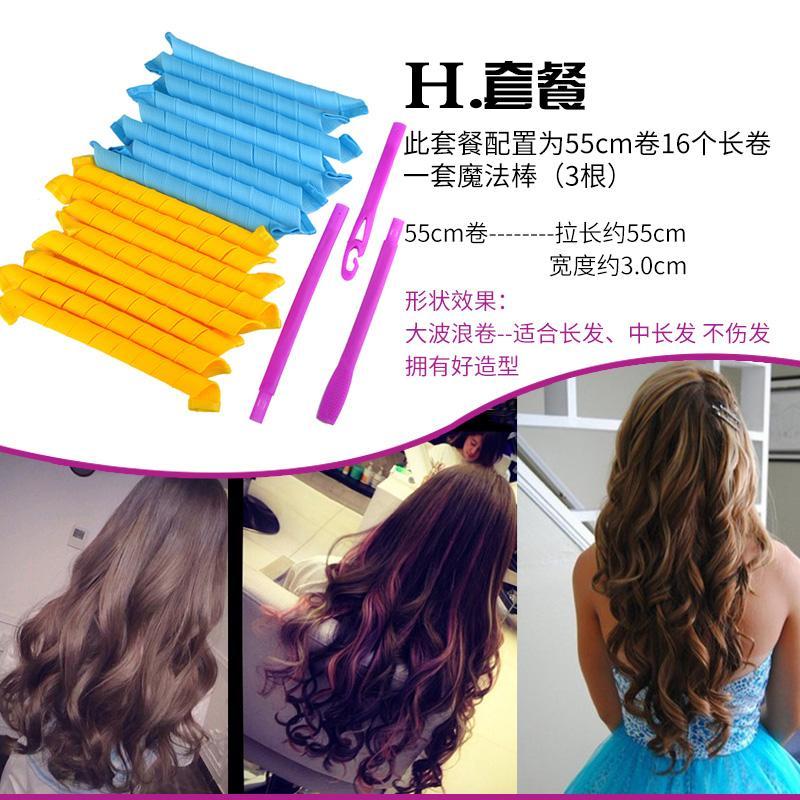 Orang Malas Pengeriting Rambut Rambut Keriting Rambut Keriting Tongkat Plastik Volume Ombak Gulungan Besar