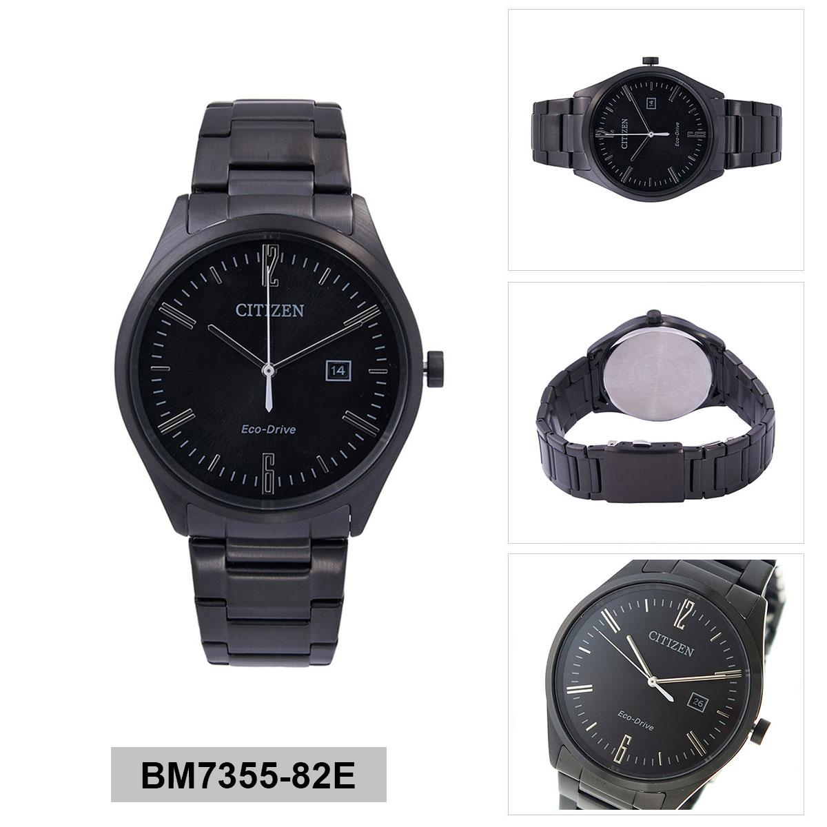 Buy Sell Cheapest Gpl Citizen Eco Best Quality Product Deals Ca4336 85e Drive Black Stainless Steel Case Bracelet Mens Nwt
