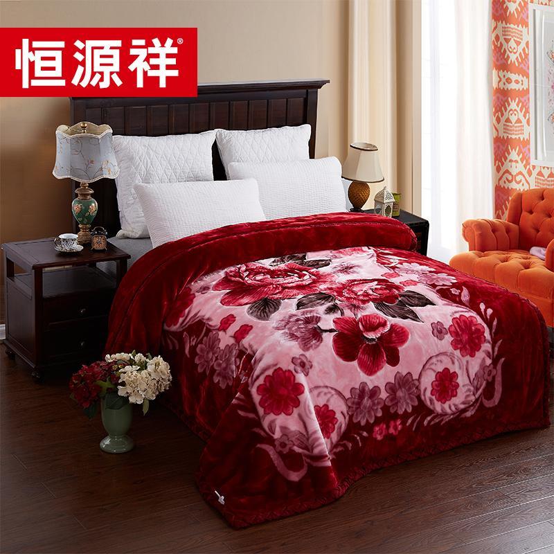 Heng Yuan Xiang Selimut Lapisan Ganda Lebih Tebal Karpet Karang Tunggal Two