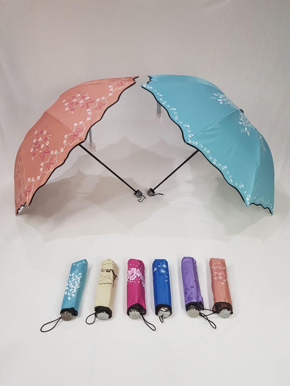 Payung Wanita Terbaru Termurah Lipat 3  Polos Warna Silver Dalam Motif Kembang Bunga