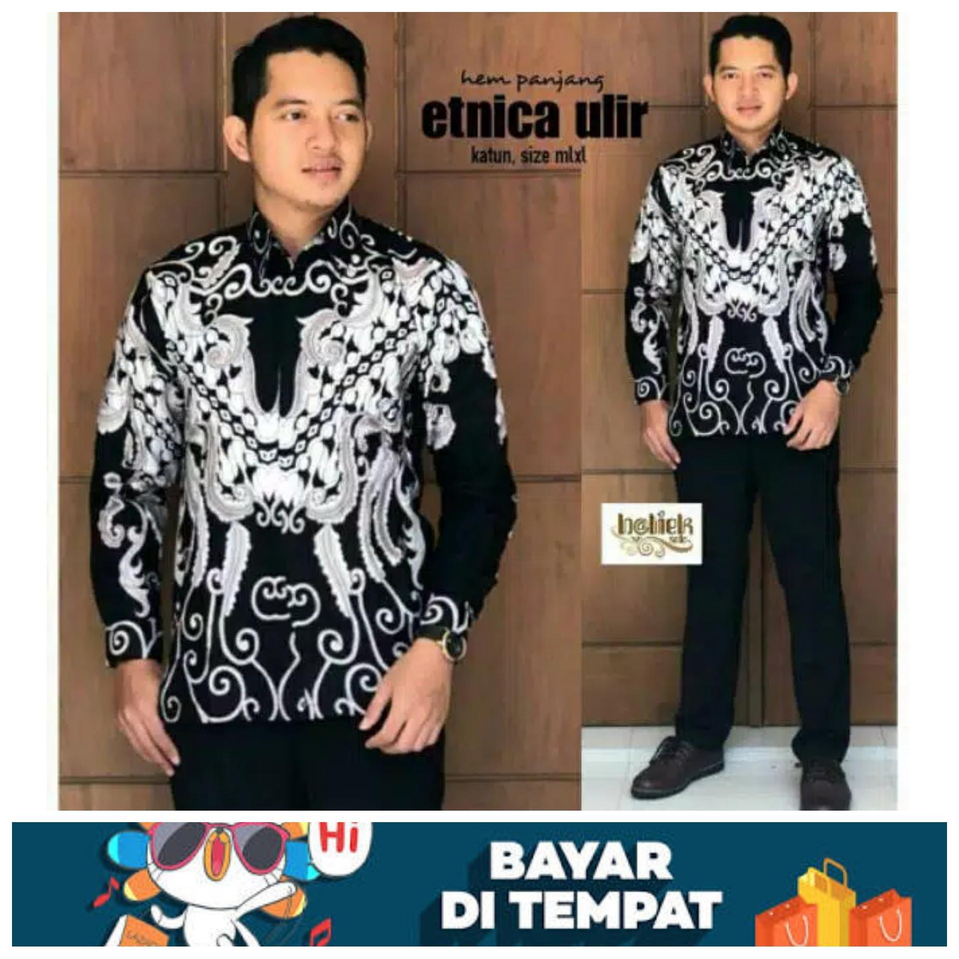 Model Baju Batik Terbaru / Baju Batik Modern / Batik Masa Kini / Baju Batik Pria Keren / Batik Mode