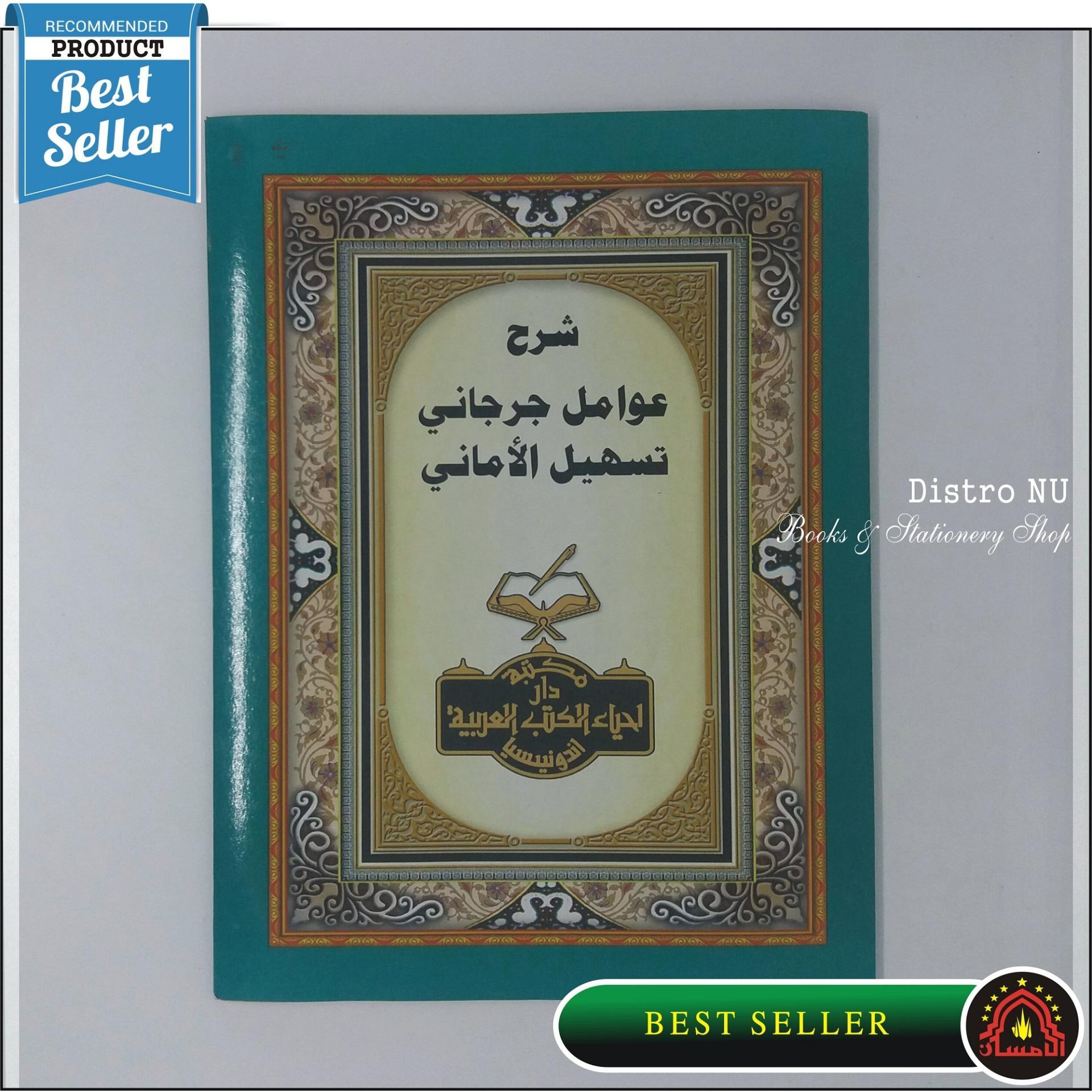 KITAB AWAMIL JURJANI TASHIL AMANI SYARAH (ISI 10 BIJI) +GRATIS 10 BUKU YASIN &TERJEMAH SAKU, kitab nahwu shorof sorof tatacara belajar kaidah bahasa arab