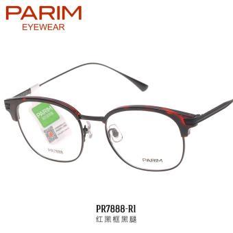 Beli sekarang PARIM PARIM bingkai kacamata laki-laki rabun dekat Kotak  Setengah Frame kacamata Model Wanita dengan lensa kacamata pasang PR7888  terbaik ... 7cbef61397