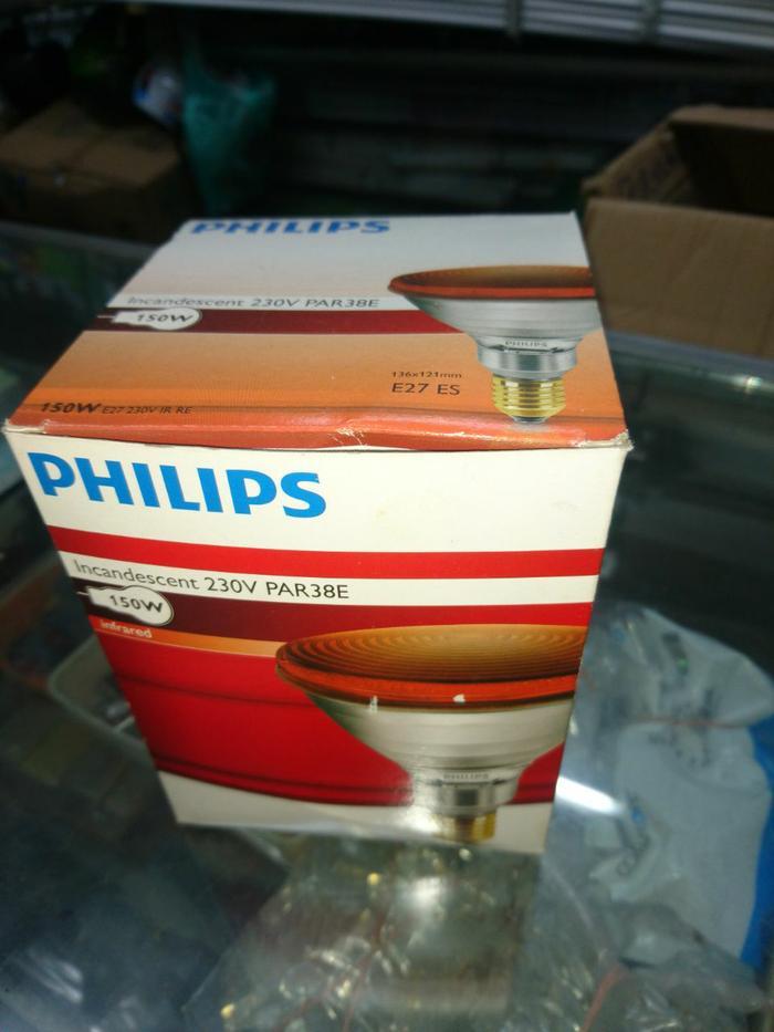 Super Sale! lampu terapi infrared 150w merk philips Terbatas!