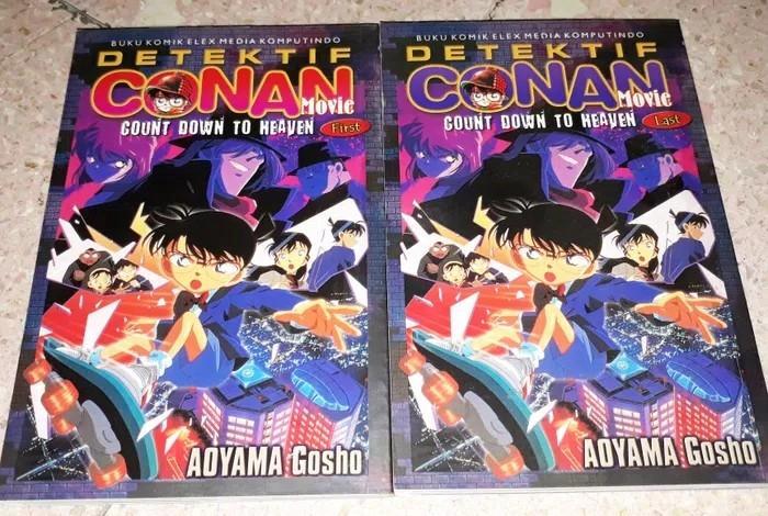 Buku Komik jepang manga detektif conan seri 1-2 end kode 41