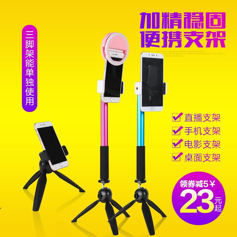 ... self timer Portabel Source Tripod Luar Rumah Handphone Hidup Penahan