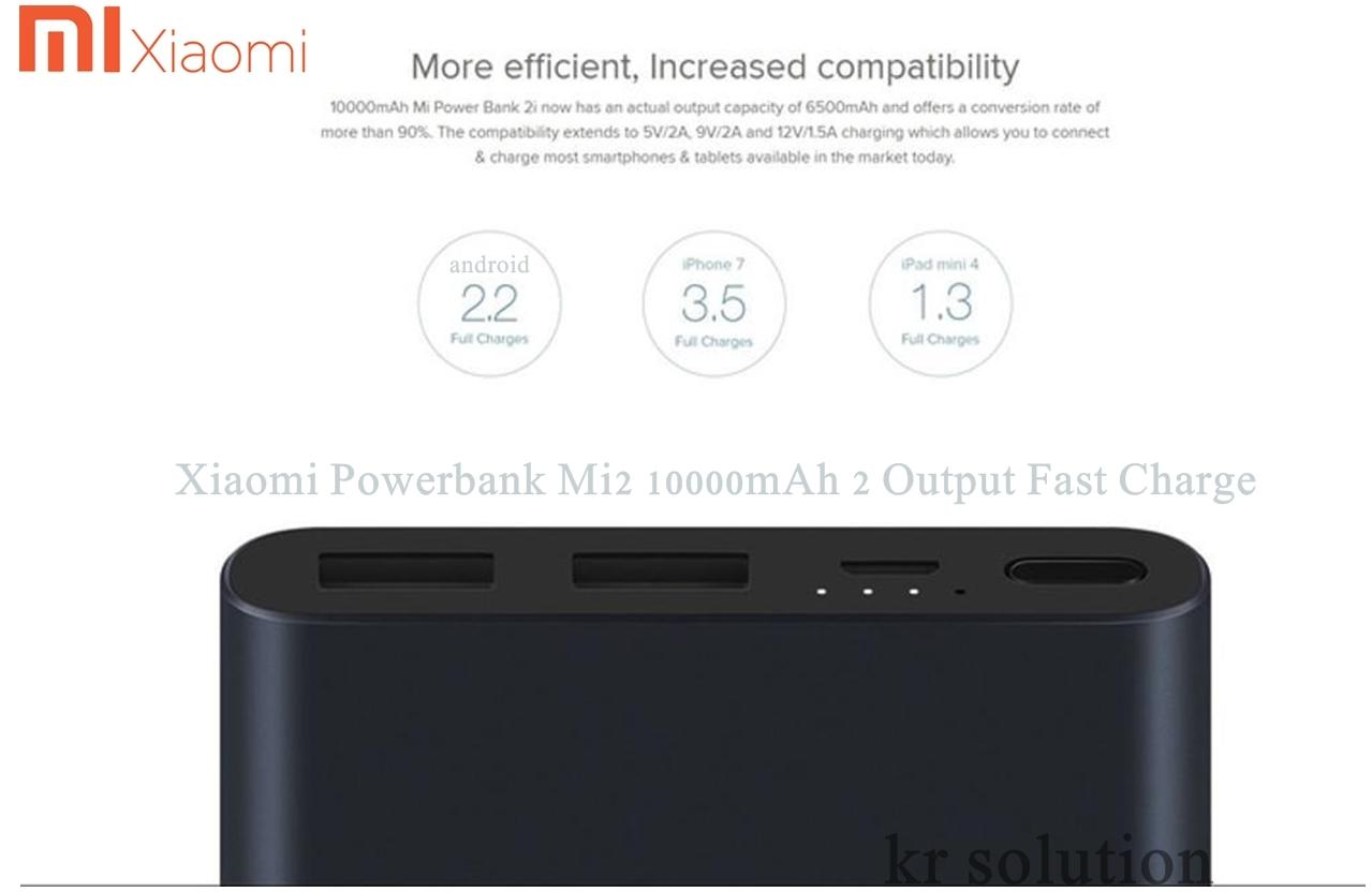 Xiaomi Powerbank Mi2 10000mAh 2 Output Fast Charge Original - Dark Blue