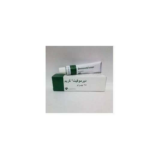 Cream Dermovate Hijau - 25gr