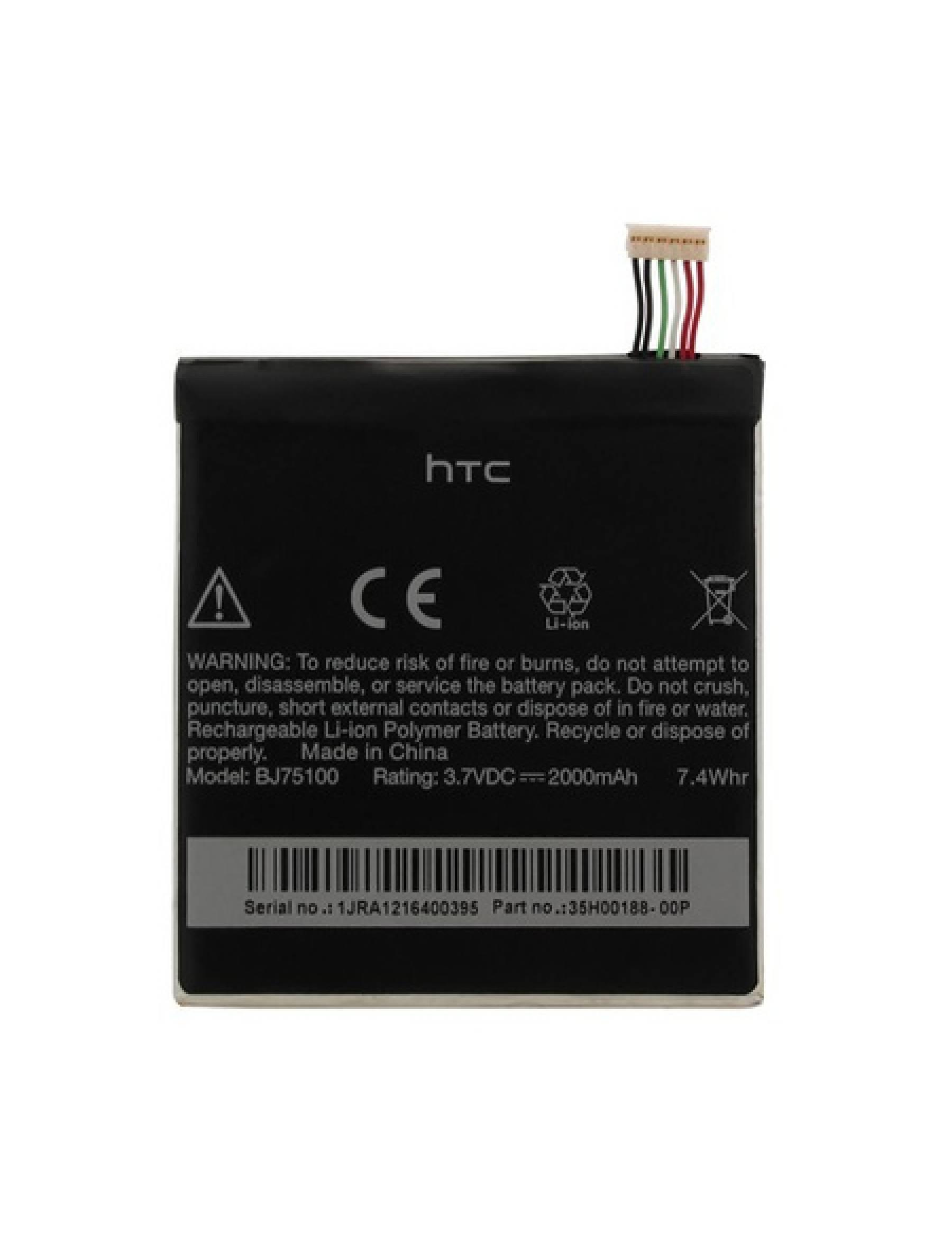HTC Battery | Battery BJ75100 Original | EVO 4G LTE |ONE XC