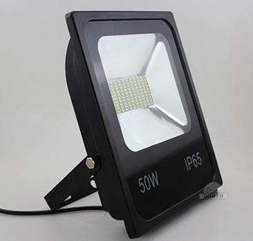 Lampu Sorot LED 50 Watt - Indoor & Outdoor