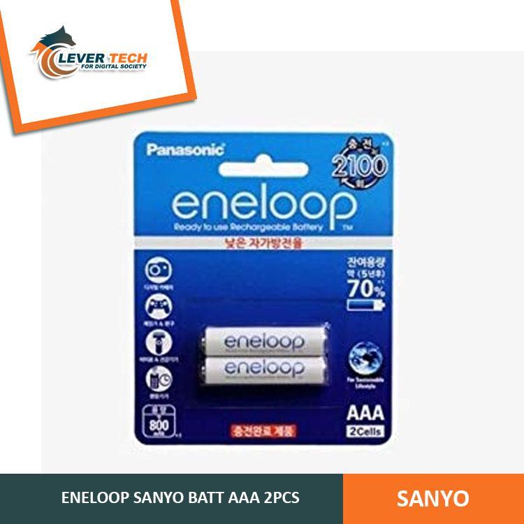 Panasonic Eneloop Battery AAA 2pcs