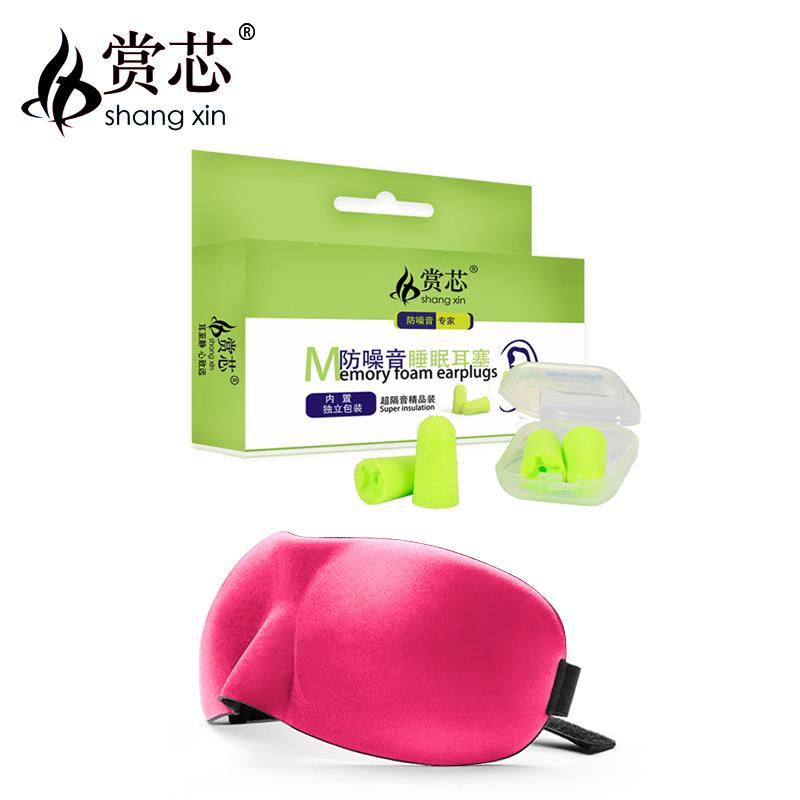 Shangxin Penyumbat Telinga Anti Kebisingan Penyumbat Telinga Pria atau Wanita Perjalanan