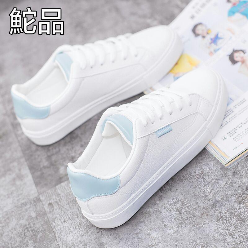 Sepatu Sneaker Putih Mix Birmud Indonesia cddc1bcdaa