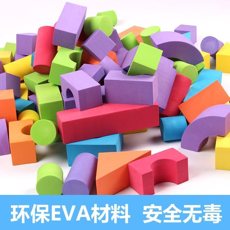 Mainan EVA Tahun Mainan Balok TK untuk Melawan