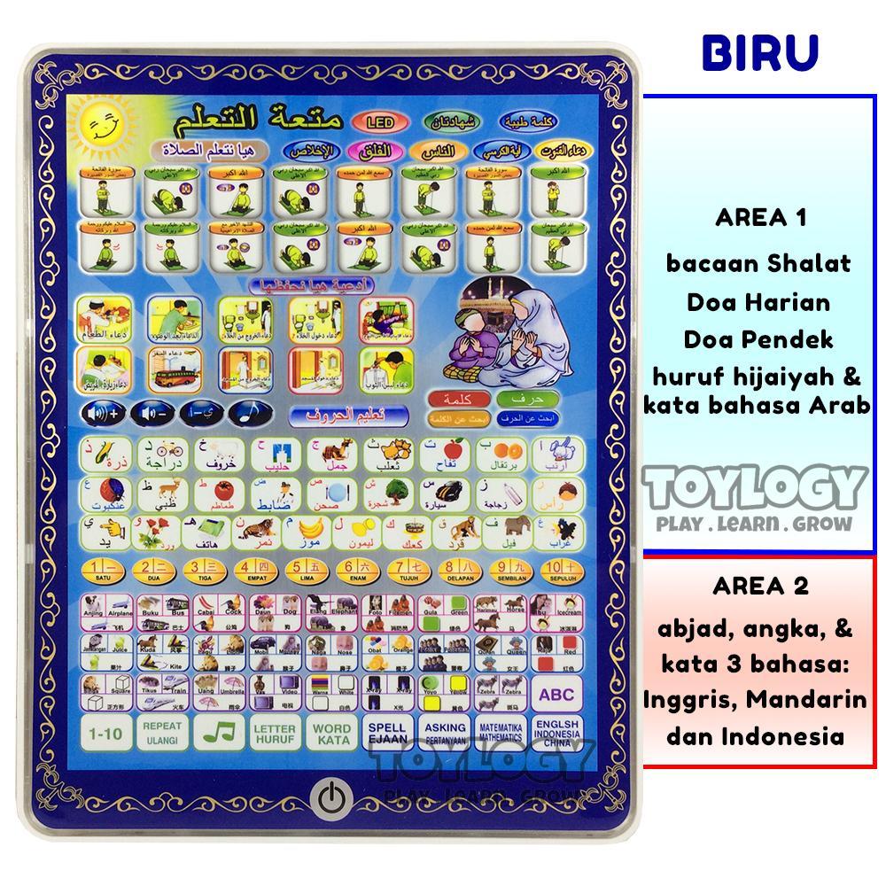 Toylogy Mainan Edukasi Toylogy Playpad Muslim 4 Bahasa With LED Light - JJ03
