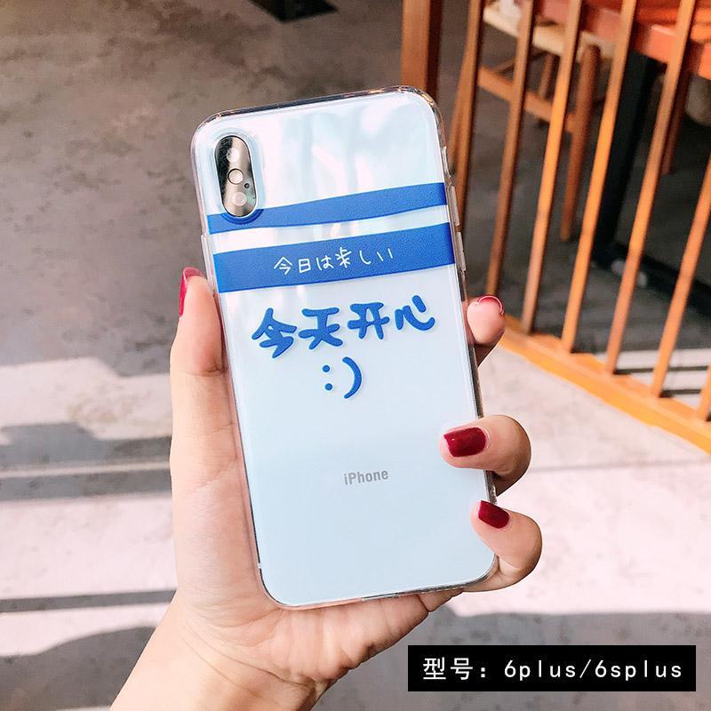 Senang Casing HP Iphone8plus/I7 Silikon Transparan Hari Ini Apple ID