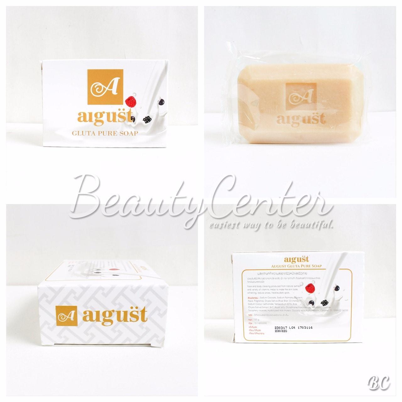 Buy Sell Cheapest Sabun Gluta Soap Best Quality Product Deals Pancea Body Bpom Resmi August Original