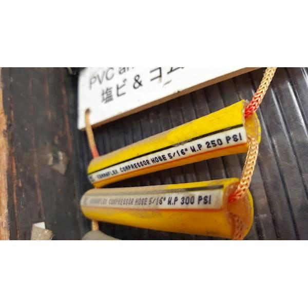 Meter Diameter 5mm Harga Spesifikasi. Source · Hidroponik 09258 1010a Selang Pvc .