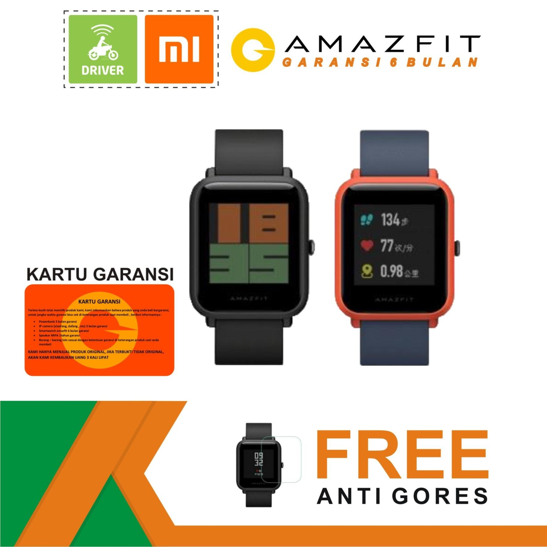 Buy Sell Cheapest Xiaomi Amazfit Bip Best Quality Product Deals Cover Protect Shell Case Smart Watch Bit Pace Waterproof Gps Compass English Version