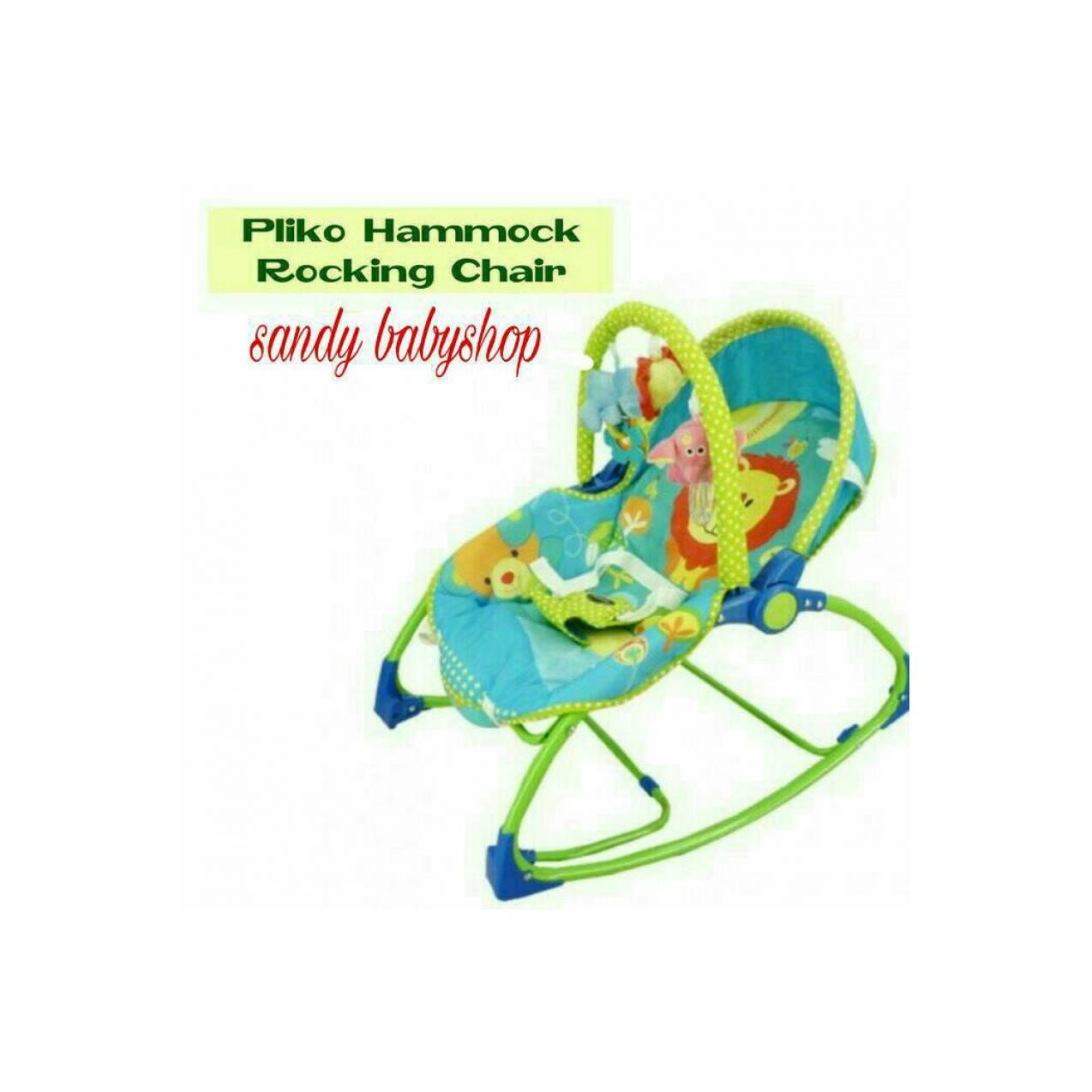 BOUNCHER PLIKO HAMMOCK ROCKING CHAIR LION