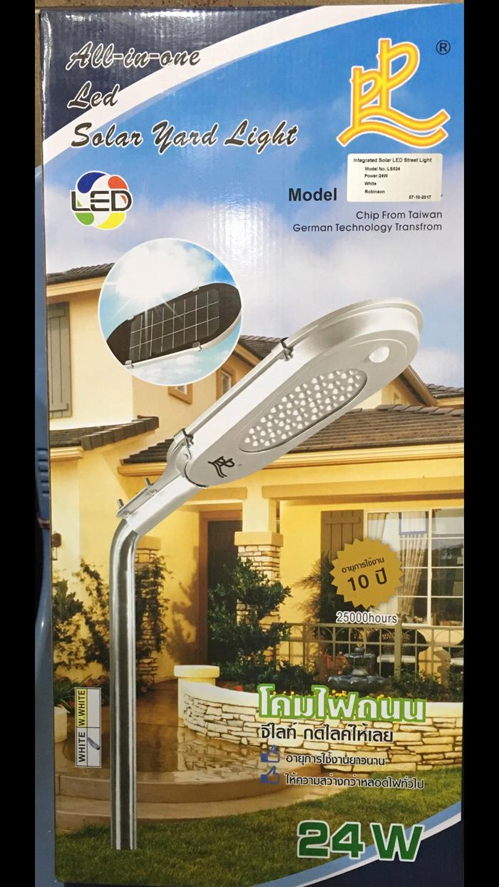 Promo  lampu jalan pju led solar sel all in one 24 watt  Original