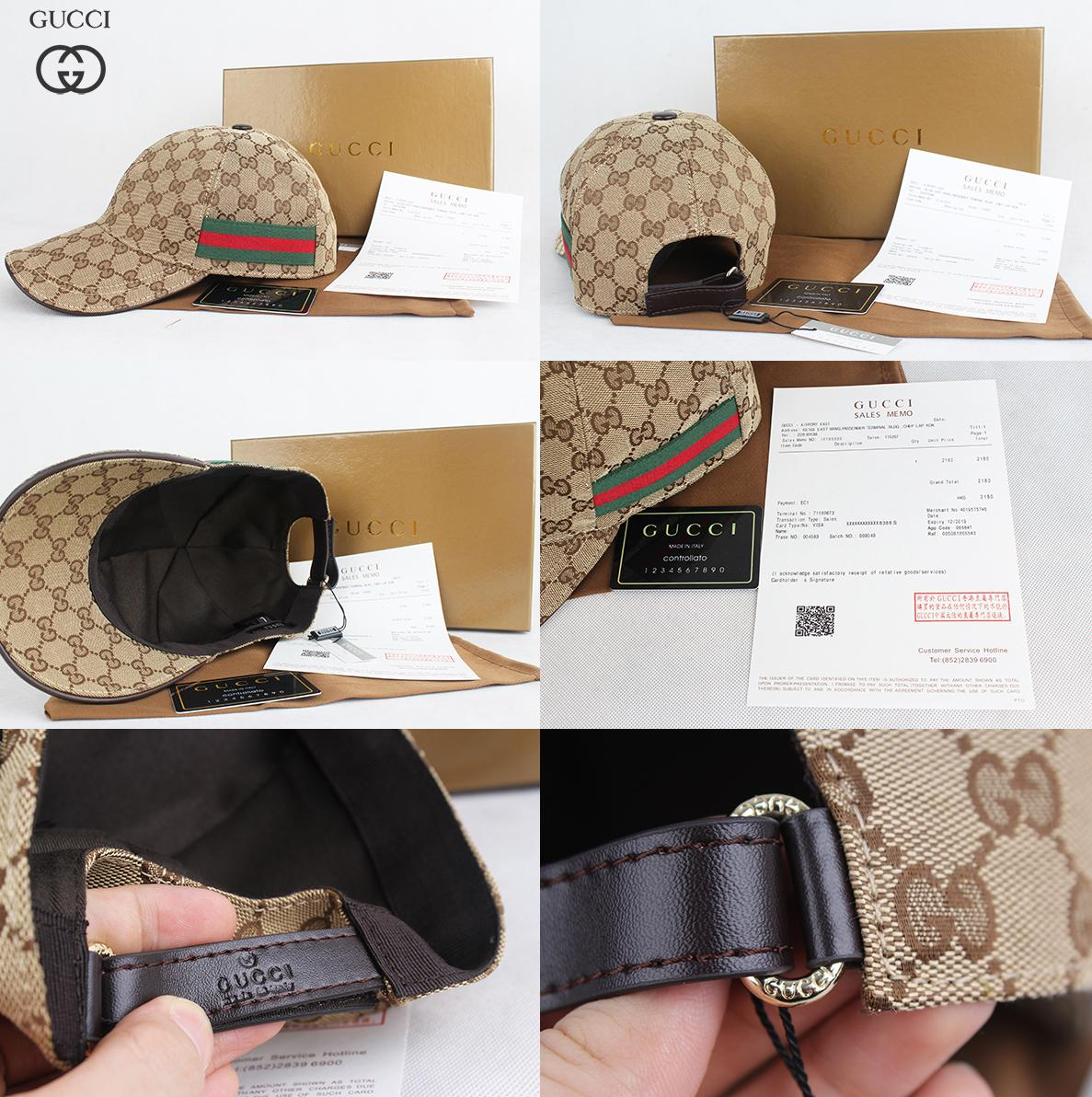 Topi Gucci Coffe Flag Mirror topi pria wanita / Original / Best Quality / Limited Edition