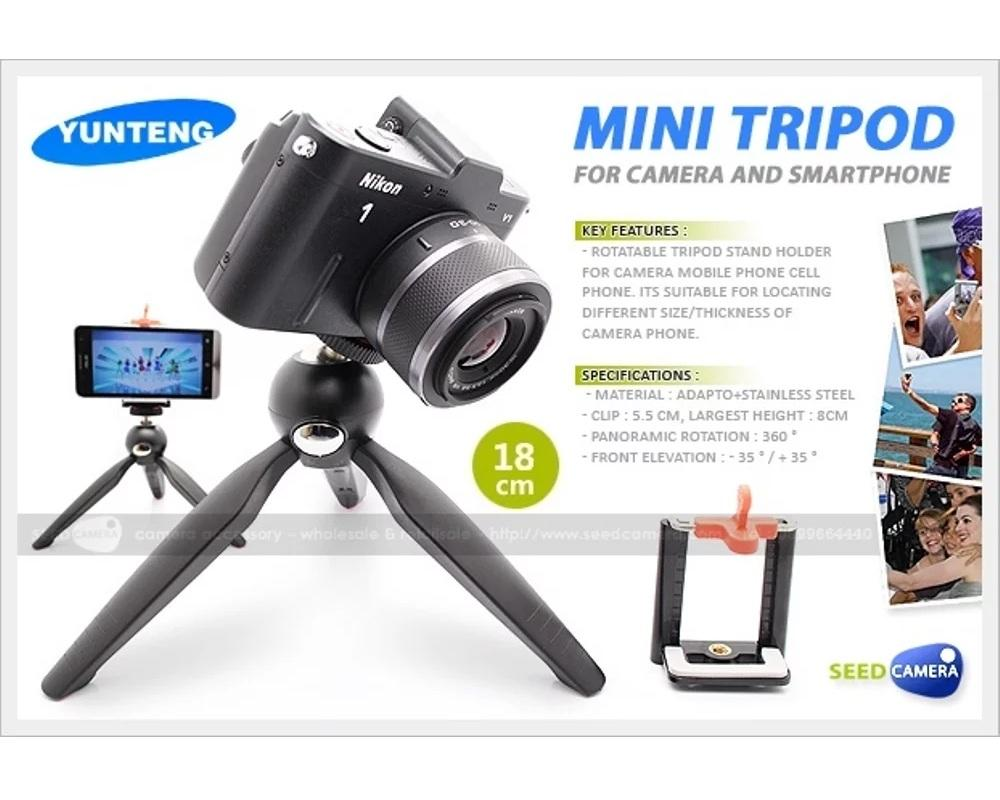 Buy Sell Cheapest Df Pembuat Mini Best Quality Product Deals Reel Daido Fino Max Spin 250 Tripod 228 Camera Dslr Hp Yunteng