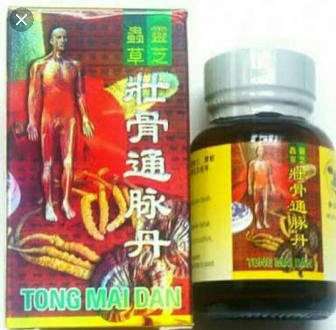China Wan Tong Obat Sakit Rematik Asam Urat Otot Sendi 20sachet 2 Tusuk Jari Kapsul Original Dll Dan Source Jamu