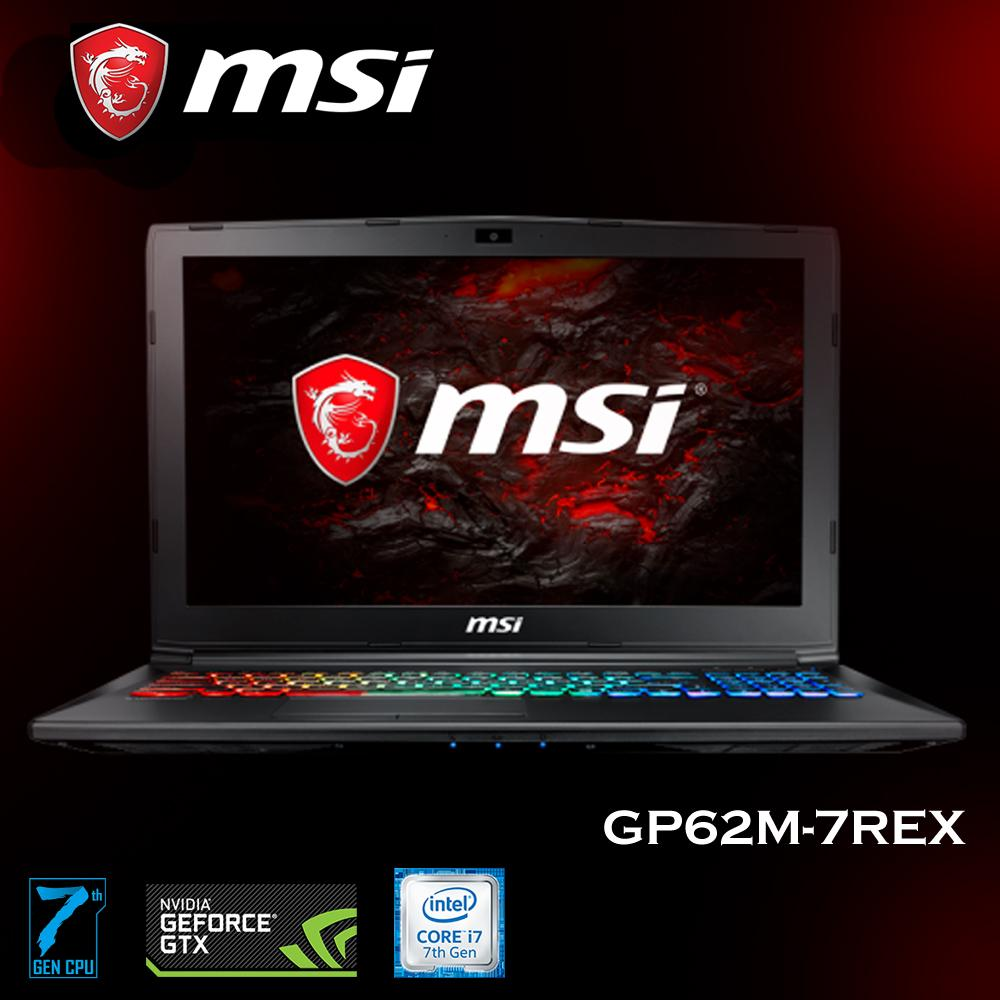 MSI GP62M - 7REX Leopard PRO - 7th Gen Intel Core i7 - Nvdia GTX 1050Ti 4GB DDR5 - 15,6