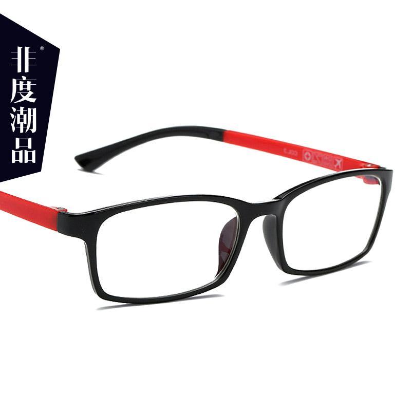 Sangat Ringan Kacamata Pelindung Komputer Anti Radiasi Kacamata Anak-Anak Murid Perlindungan Penglihatan Anti Lelah Kacamata Rabun Dekat Kacamata Bingkai By Koleksi Taobao.