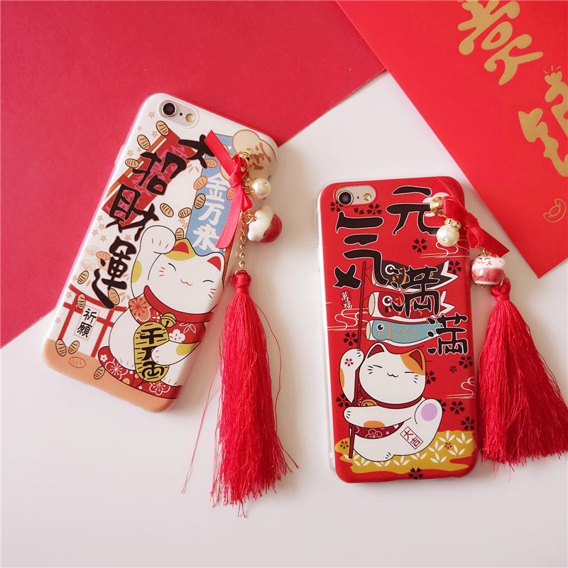 Selubung Ponsel 6 Plus/7 Plus Kucing Lucky Number Apple Identitas Selubung Lunak Iphone6s Lukisan Kucing