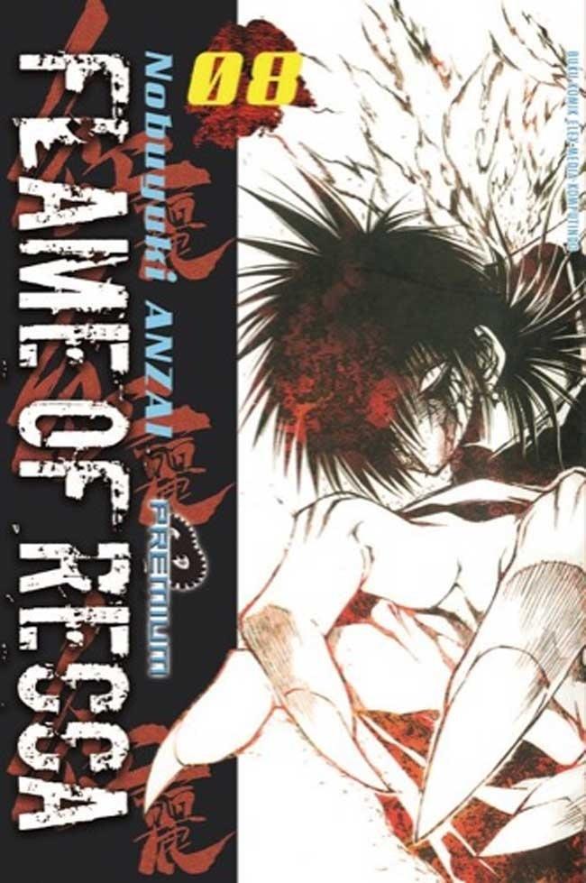 Komik Seri : Flame Of Recca (Premium) ( Nobuyuki Anzai