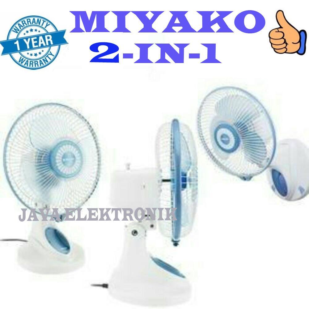 Miyako Kipas Angin 2 in 1 Meja & Dinding KAD-927 - Biru garansi resmi